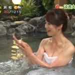 【女子アナエロ画像】那須洋子アナのおっぱいの谷間がぎゅっと盛り上がったスケベ過ぎるタオル巻き入浴wwww