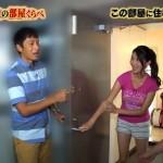 【TVキャプチャー画像】橋本マナミのGカップ着衣巨乳おっぱいと太もも丸出しホットパンツの部屋着がやらCwwww