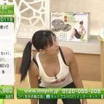 【ショップチャンネルエロ画像】エクサイズインストラクター、豊島香奈子さんのタンクトップ着衣巨乳と胸チラおっぱいやらしすぎwww