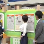【女子アナエロ画像】北の爆乳女王・札幌テレビ放送熊谷明美アナの着衣巨乳おっぱいが本当にすごい件www