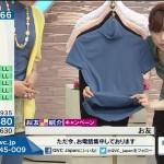 【QVCテレビショッピングエロ画像】ショップアドバイザー永田佳代さんの胸チラと脇マンコがぐうシコwww