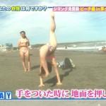 素人とかアイドルのエッロイシーンが見放題なさまぁ~ずの日本全国ご自慢列島ジマング