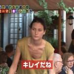 モヤさまにでてたイタリア人女性のおっぱいwwwwwwなんちゅうノーブラ胸チラwwwww