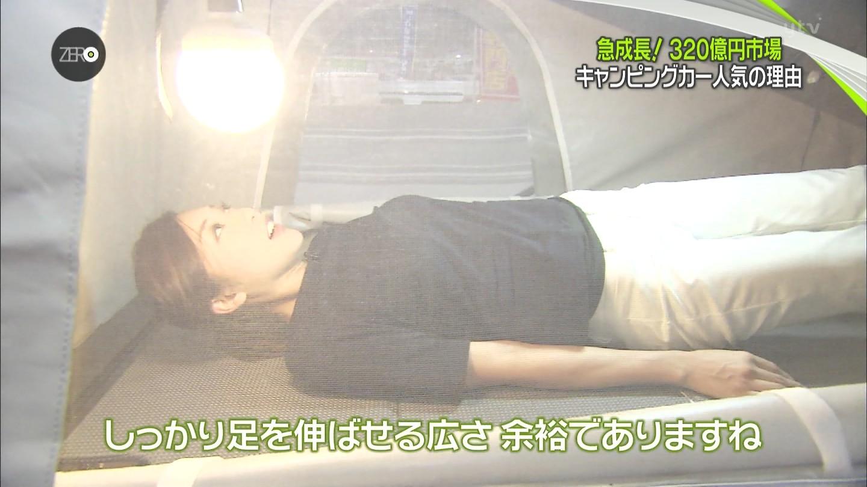 山岸舞彩アナの寝おっぱいと透けブラエロ画像014