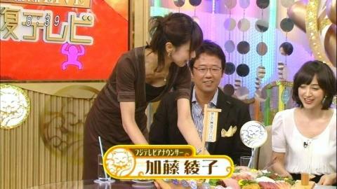 カトパン・加藤綾子アナの胸チラおっぱいエロGIF画像18