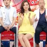 【TVキャプチャ画像】中村アンとか言うパンチラと胸チラのプロのエロ女www