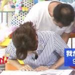 【徳島えりか画像】美脚女子アナのおっぱいが胸チラしそうなPON!キャプ画像