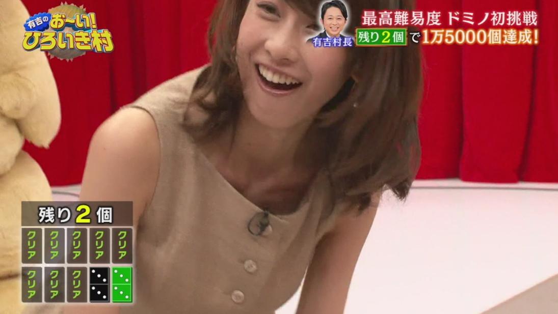 加藤綾子アナの腋と胸チラエロキャプ画像85