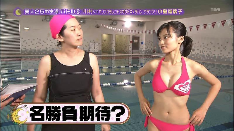 テレビに写った小島瑠璃子ちゃんの胸チラおっぱい画像21