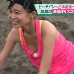 【小島瑠璃子画像】こじるりちゃんがビーチバレーやったらおっぱい半分以上見えてたwwww*エロGIF有り