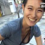 【TVキャプ画像】インタビューを受けていた素人人妻のチクビギリギリおっぱい胸チラお願い!ランキングエロキャプ