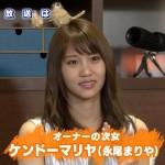 【TVキャプ画像】永尾まりやちゃんの可愛さと竹内渉さんのミニスカ▼ゾーンがエロいTOKYO MX・どうなる?キャプ