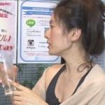 【篠原涼子画像】谷間のスジが気になっておっぱいばっかり見てしまう即ボン四十路オバサンwww