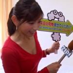 【宮崎瑠依画像】谷間がやらしい胸チラおっぱい見せまくりのZIP!キャプwwww