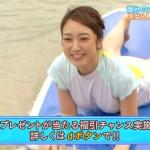【エロGIF画像】ラッシュガードでおっぱいの形がくっきり浮き出た川田裕美アナのプルプル乳揺れwwww