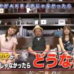 【TVキャプ画像】「や」がパンチラを阻止してもどかしい竹内渉さんの着衣巨乳とミニスカ太もものエロキャプ
