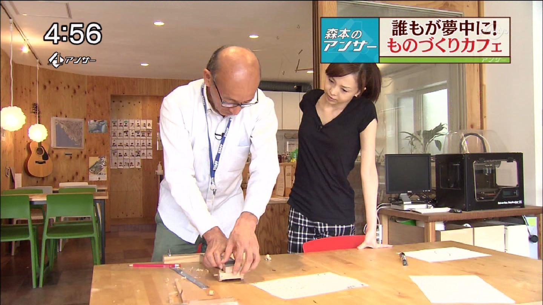 ものづくりカフェで作業に没頭する姿が妙にエロい森本智子アナのキャプ画像9