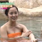 関西で人気爆発中のお天気お姉さん・武田訓佳ちゃんの温泉おっぱいwwww