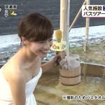 斉藤雪乃ちゃんの温泉おっぱいがエッチ過ぎた関西ローカル番組キャストエロキャプ画像www