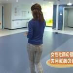 【豊崎由里絵画像】大阪MBS毎日放送の女子アナの小さめお尻がエッチぃwwww
