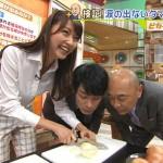 胸元パッカーンなセクシー玉ねぎ刻みを披露した三田友梨佳アナの可愛いキャプ画像(ミタパン大好き!)