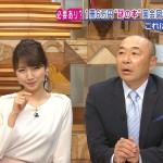尿漏れの話でニヤニヤしちゃうミタパンwwww三田友梨佳アナの顔芸が可愛いグッディキャプ画像