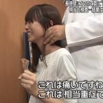 【悲報】桐谷美玲ちゃんの背中にジジイに股間を押し付けられながら首元を弄るwwww