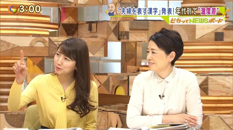 三田友梨佳アナの着衣おっぱいエロキャプ画像1447909603-0021-011