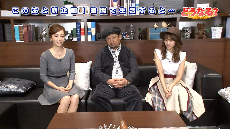 竹内渉さんのおっぱいのデカさと永尾まりやちゃんの可愛さキャプ画像04