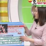 童顔巨乳女子アナ・江藤愛アナの顔を埋めてグリグリしたい着衣おっぱいwwwwwwwwww
