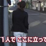加藤真輝子アナのパン線と尻肉モチモチがエロい白黒ピタパンお尻www