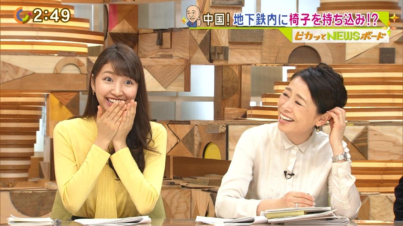 三田友梨佳アナの着衣おっぱいエロキャプ画像1447887044-0845-006