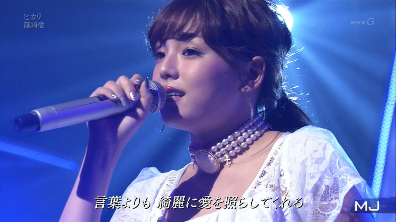 篠崎愛ちゃんの谷間胸チラおっぱいエロキャプ画像14