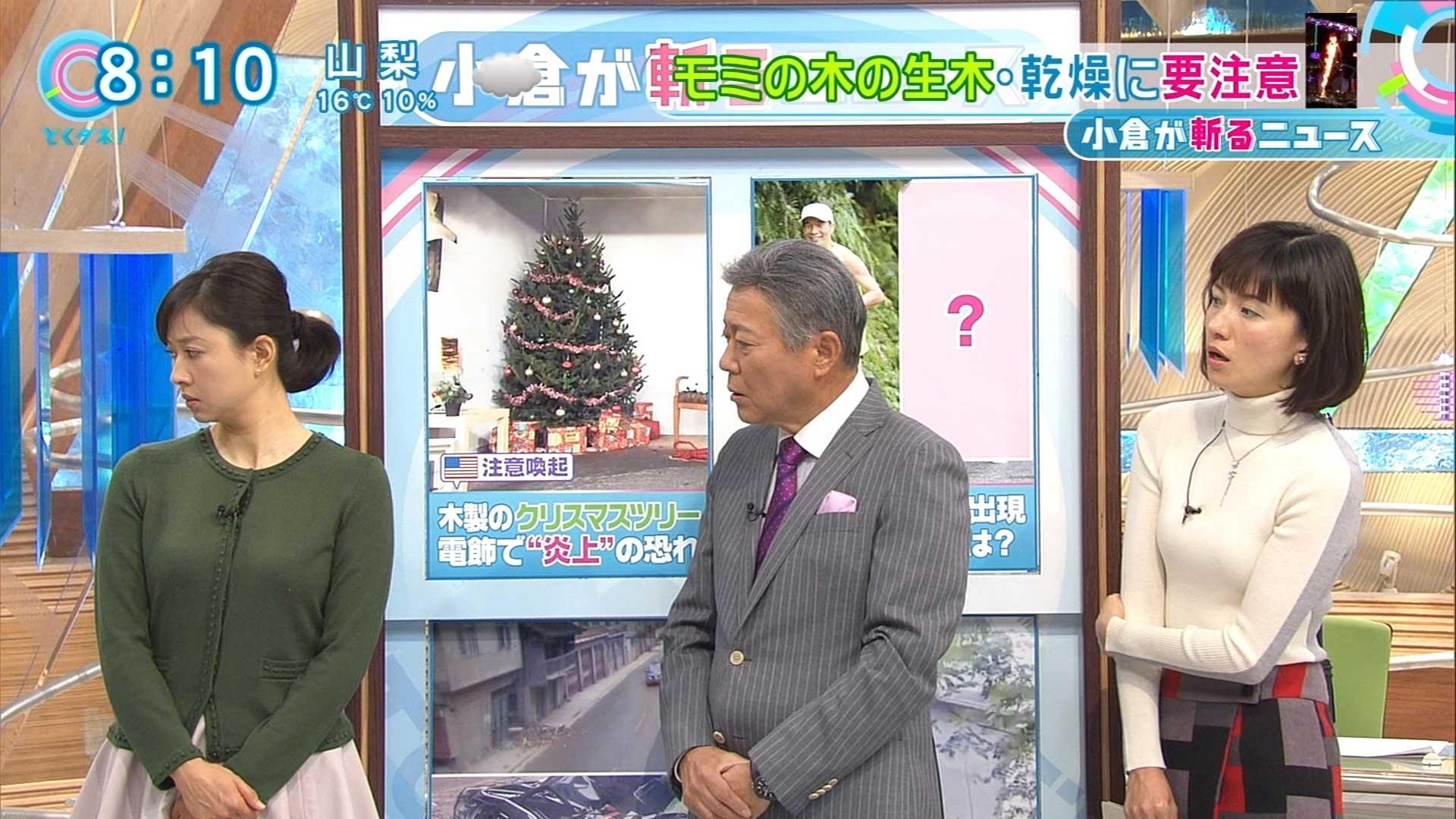 梅津弥英子アナの着衣おっぱいエロキャプ画像04