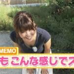 沖縄の不動産屋女性がデカめの着衣おっぱいと谷間胸チラを見せまくっていた土曜はダメよ!エロキャプwww