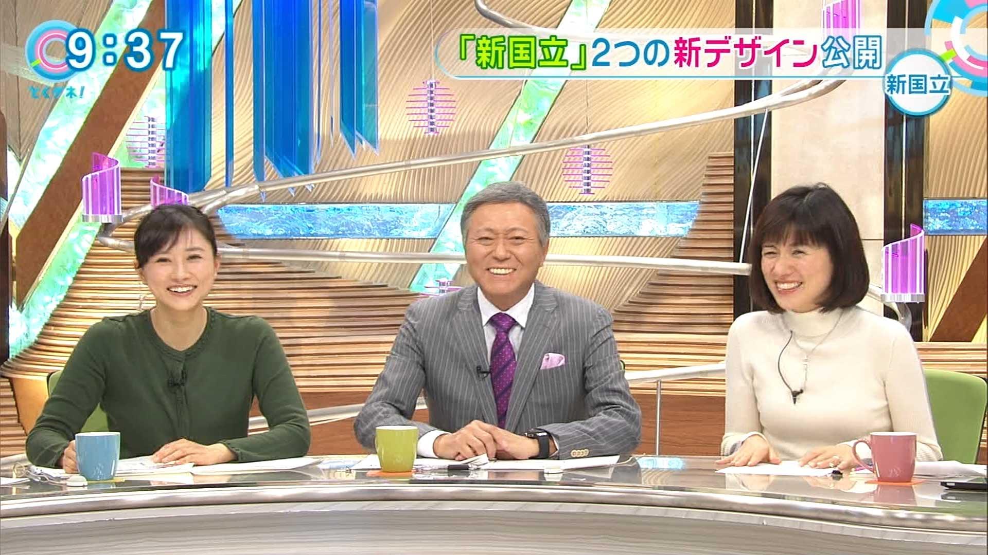 梅津弥英子アナの着衣おっぱいエロキャプ画像19