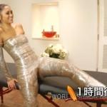 世界さまぁ〜リゾートでグアム美女のマ●コがはみ出してる放送事故wwwww
