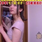 モーヲタ女子の胸チラや部屋着の太ももがエロいと話題な家、ついて行ってイイですか?エロキャプ画像