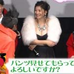 篠原涼子さんのおっぱいがあまりにもドスケベ過ぎるエロキャプ画像www