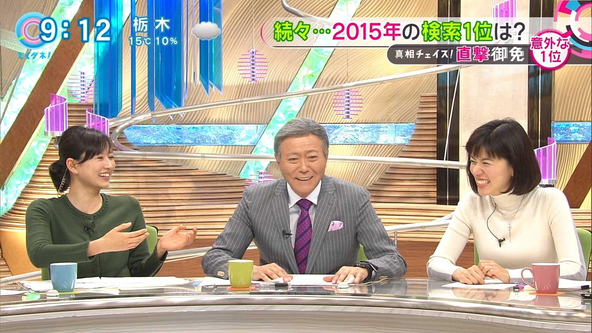 梅津弥英子アナの着衣おっぱいエロキャプ画像15