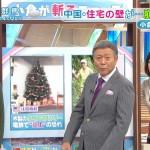 【GIF有】梅津弥英子アナVS菊川怜さんのおっぱい対決がバチバチだったとくダネ!エロキャプwww