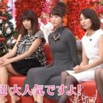 松井玲奈ちゃんのニットおっぱいがまんまるでパンパンで性的魅力満点wwww