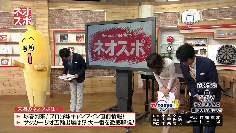 秋元玲奈アナの着衣おっぱいエロキャプ画像54