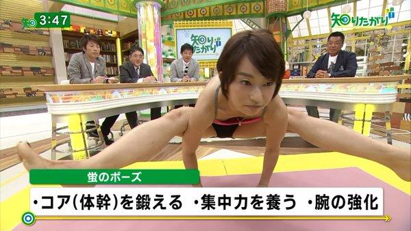 テレビに映ったヨガのエロキャプ画像4