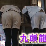 PON!のお天気お姉さん窪真理ちゃんのパン線お尻と入浴シーンのエロキャプ画像wwww