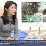 鎌倉千秋アナのおっぱいアピールが激しいとNEWS WEBが密かに楽しみwww