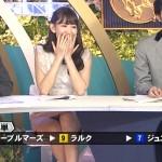 小嶋陽菜ちゃんがパンチラしすぎな▼ゾーンでみんなのKEIBAのおじさん達を悩殺wwwww