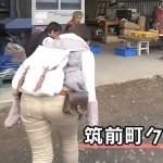 NHK女子アナのお尻がパッツンパッツンwwwピタパンが張り裂けそうなケツwwwww