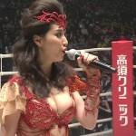 RIZINで橋本マナミさんのおっぱりのプルプル感がすばらしいなんかメデタイ衣装で登場wwwww