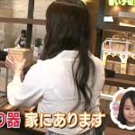北乃きいちゃんの透けブラ背中と曽田茉莉江ちゃんの細い美脚のZIP!エロキャプ画像